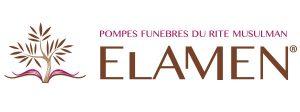 logo-pompes-funèbres-musulmanes-elamen